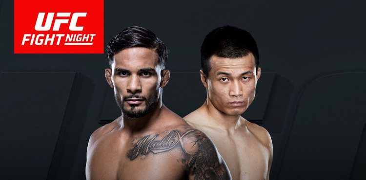 UFC Fight Night 104 Bermudez vs Korean Zombie