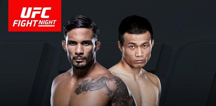 UFC Fight Night 104 Bermudez vs Korean Zombie